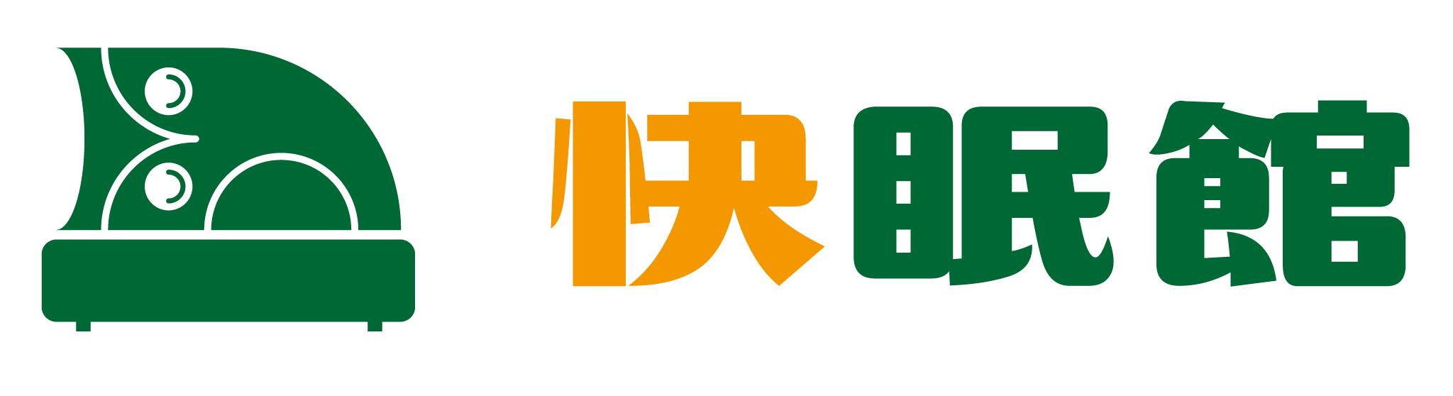 愛知県豊川市のオーダーメイド枕・マットレスのお店|快眠館